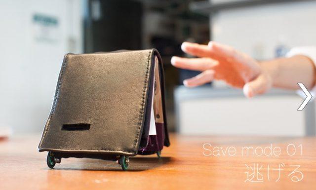 全力であなたのお金を守る財布「Living Wallet 」 【@maskin】