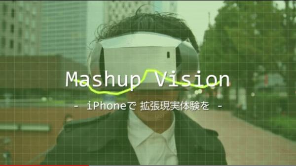 mashupvision