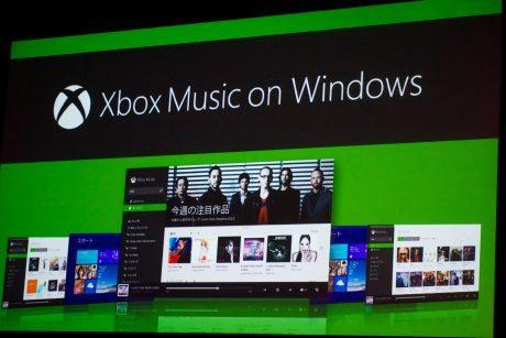 「Xbox Music」日本版、Windows8.1/RT8.1向けに国内外2500万曲の提供開始  【@maskin】