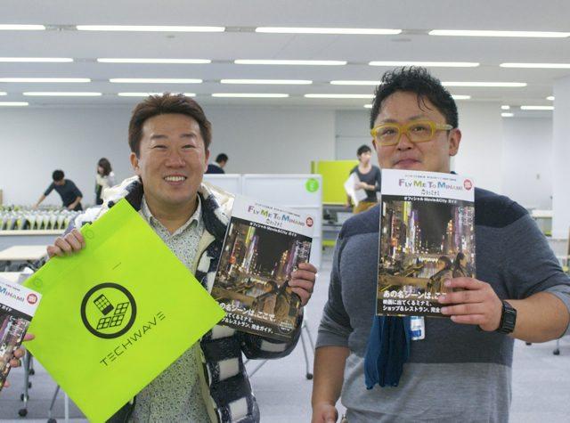 16-20日 事業家 加藤順彦 氏 x TechWave 増田が渋谷でお待ちしております。「恋するミナミ」上映直前xTechWaveプレ4周年【@maskin】