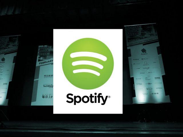 2月17日に何が? Spotifyがキーノートスピーチ 【@maskin】  #smw14 #smwtok