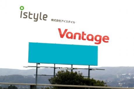アイスタイル、ミクシィ子会社の広告プラットフォーム「Vantage」を取得、「@cosme(アットコスメ)」と連携しデジタルマーケティング展開 【@maskin】