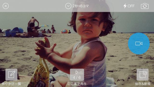 「メチカブーラ」♪ それは動画に魔法を与え るアプリ 【@maskin】