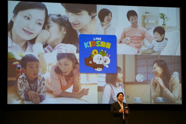 子供向け動画プラットフォーム「LINE KIDS動画」、企画に込められたメッセージ 【@maskin】