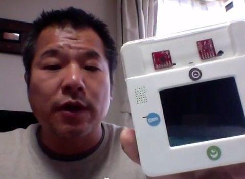 (動画) 世界で注目される「Kinoma Create」、日本人開発者 鈴木バスケ氏からコメント 【@maskin】