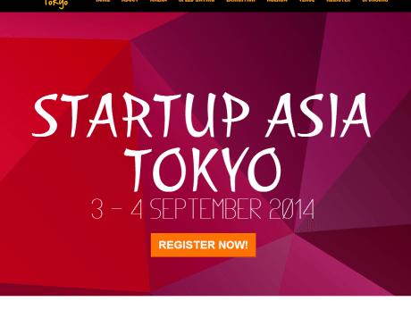 「Startup Asia」 が9月3-4日に東京で開催、シンガポール発の巨大スタートアップイベント 【@maskin】