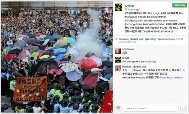 香港デモ、FireChatでP2P通信網を確立か【@maskin】