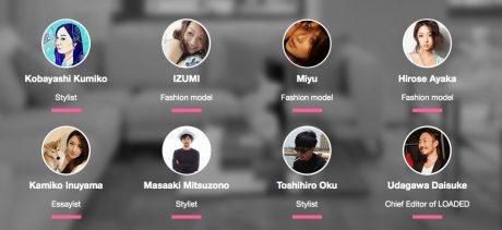 ファッションアプリ「SENSY」登場、スタイリスト・著名人のファッションセンスを人工知能化 BEAMSなど1600ブランド対応 【@maskin】