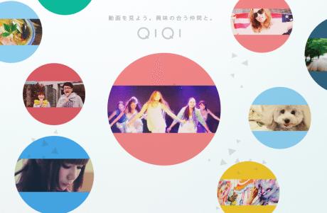 QIQI(キキ) 妄想電話のクリエイターが手がけるテレプレゼンス&エンタメアプリ 【@maskin】