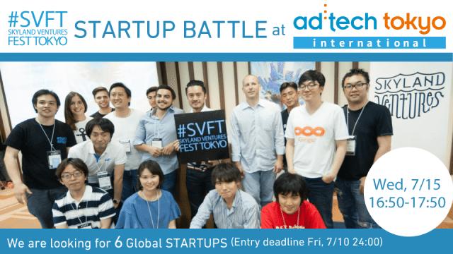 ad:tech tokyo – #SVFT スタートアップバトル出場者情報 【@maskin】