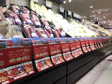 シンガポールで「Japan Point」試験展開、日本食シェア拡大のO2Oマーケティングの行方 【@maskin】