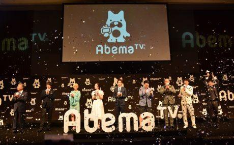 本開局 「AbemaTV」 マスメディアへの挑戦 【@maskin】