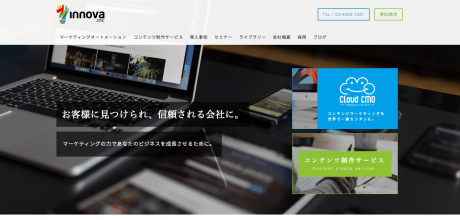 コンテンツマーケティングの導入支援と運用を行うイノーバが、総額2.6億円の資金調達【@masaki_hamasaki】