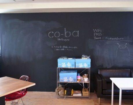 東京渋谷のコワーキングスペース「co-ba」体験レポート【増田(@maskin)真樹】