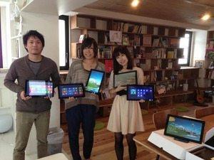 渋谷 co-ba で「Windows8 アプリ開発支援月間」、無料相談からハッカソン、アプリ申請まで 【増田 @maskin】