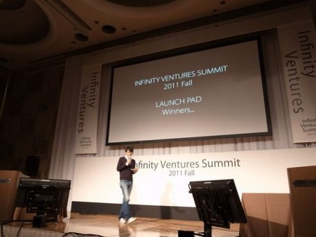 IVS2011Fall「LaunchPad」審査結果発表! #IVS