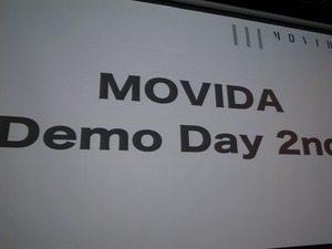 熱気あふれる「MOVIDA Demo Day 2nd」 レポート (後編) 【増田 @maskin】 #mjstartup