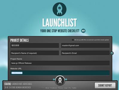 「Launchlist」ウェブサイトローンチ時のコンテンツチェックはこれでOK  【増田(maskin)真樹】