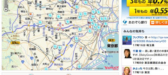 日本気象協会がtwitter地図スタート=正直驚いた【湯川】
