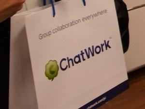 速報「KDDI ChatWork」提供へ、EC studio が KDDI と業務提携【増田 @maskin】