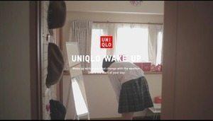 「UNIQLO WAKE UP」コーネリアスx菅野よう子の楽曲が自動で生成される目覚め共有アプリ【増田 @maskin】