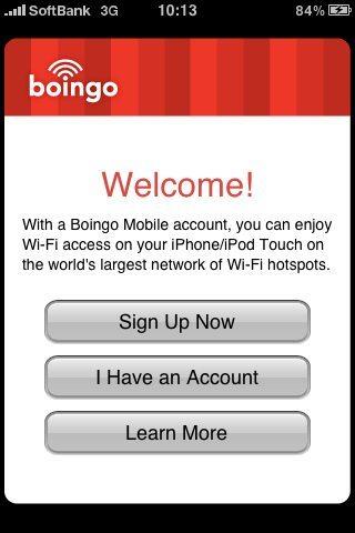 海外旅行はiPhone持って無線LANスポットを利用しよう
