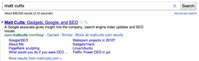 Google検索で、不快なページがブロック可能に【湯川】