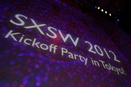 【写真レポート】SXSW2012 Kickoff Party in Tokyo【本田】