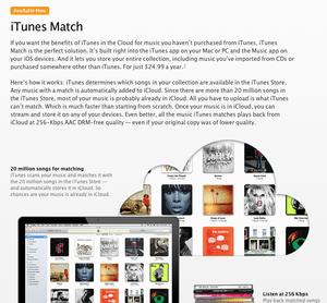 Appleが米で音楽クラウドサービス開始 早くもパンク状態【湯川】