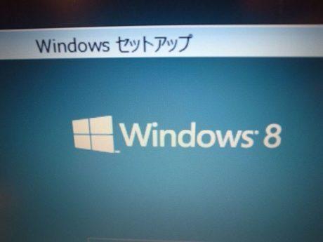 早速ですが「Windows 8 Consumer Preview」をダウンロードしてみました 【増田(@maskin)真樹】