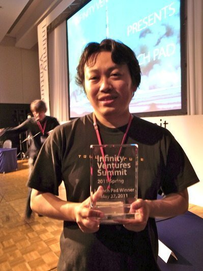 Launch Padはユビキタスの清水亮氏が優勝【湯川】#ivs