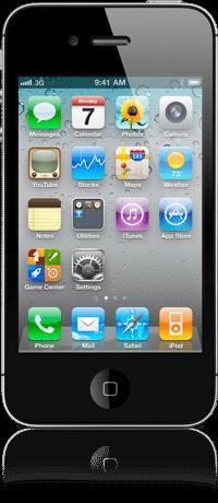 ベライゾン版iPhone 4の予約開始、無制限データプランは月額29.99ドル 【増田(@maskin)真樹】