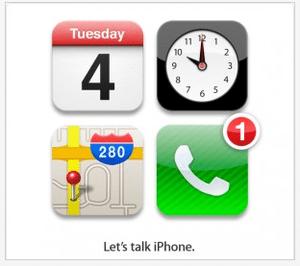 今夜のApple発表はがっかり?びっくり?【湯川】