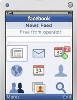 途上国にもFacebookを 安価な通信を可能にするSIM開発中【湯川】