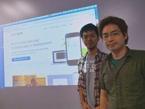 ミクシィが世界に通用するAndroid開発支援サービス「DeployGate」をリリース 【増田 @maskin】