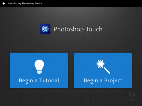 iPad2 専用「Photoshop Touch」の完成度がハンパ無い件について 【増田(@maskin)真樹】
