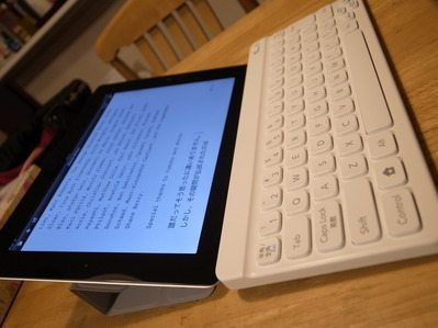 おもちゃじゃない! iPad/iPhoneで使える「ポケモンタイピングDS」のキーボード 【増田(@maskin)真樹】