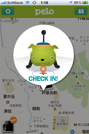 ペット感覚→おでかけ専用つぶやきアプリ「Pelo」が超カワイイ【増田(@maskin)真樹】
