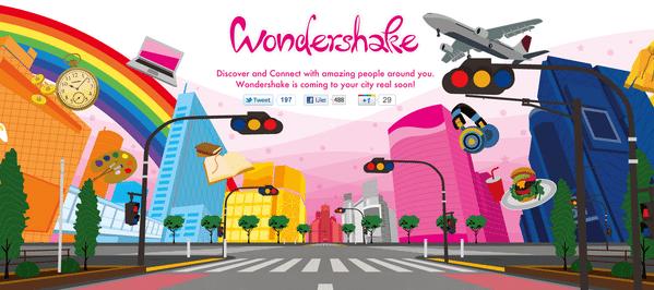 世界を変えろ→あの「Wondershake」が渋谷と恵比寿限定でサービスイン【増田(@maskin)真樹】