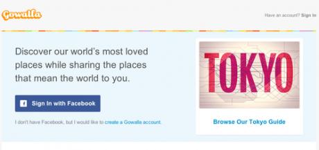Facebook、位置情報共有サービス「Gowalla」を買収か チームはTimeLine増強へ【増田(@maskin)真樹】