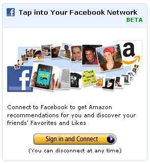 ソーシャルレコメンデーションでFacebookがAmazonと協業【ループス斉藤】