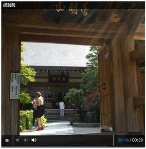 シャッター前後の音声も撮れる「ボイスナップカメラ」 【増田 @maskin】