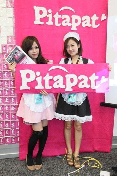 Facematch改めPitapatが密かにデビュー:SXSW2012、日本のスタートアップによる出会い系サービス3選【本田】