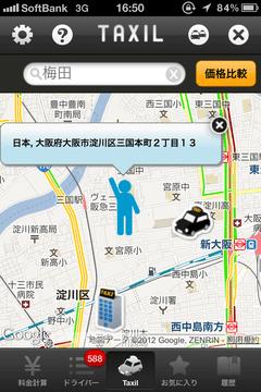 「タクシル」を使ってお気に入りのタクシードライバーと繋がろう【本田】