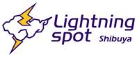 コミュニティづくりで人が繋がる場に―著名ブロガーも机を並べるコワーキングスペース「Lightningspot」【本田】