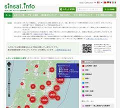 オープンソースマインドが支えたsinsai.infoの1年―関治之氏インタビュー【本田】