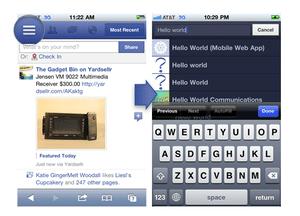 【独自】まもなくFacebookがプロジェクトスパルタンを発表 AppleのAppStoreに対抗か【湯川】