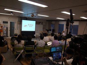 大阪スタートアップイベント「Shoot from Osaka(n) vol.2」19時から生中継【増田 @maskin】 #ShootOsaka