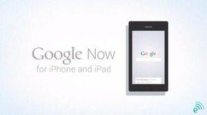 Siri代わりに使える? 「Google Now」iPhone版投入間近か【増田 @maskin】