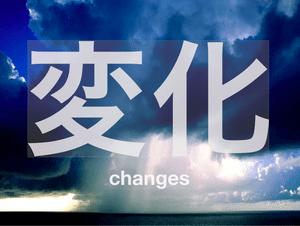 自分が死んだとき何を残したいですか?:MIT 石井裕教授 「未来記憶」【梶原健司】